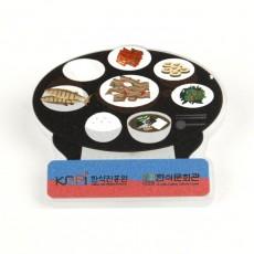 냉장고자석 투명아크릴 전통집밥