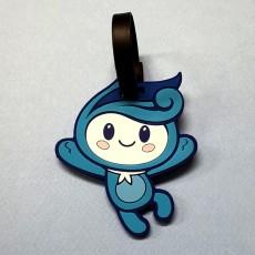 해양수산부 캐릭터 네임택