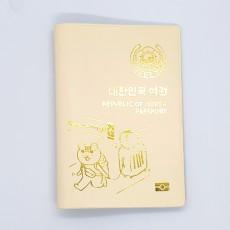 여권케이스 금박 대한민국
