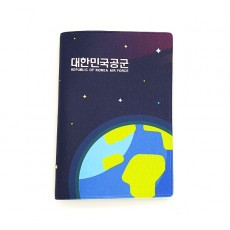 대한민국 공군 여권케이스